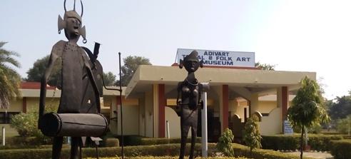 tribalmuseumkhajuraho