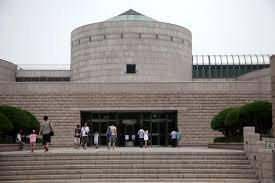 National Museum of Modern & Contemporary Art